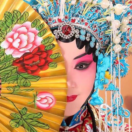 Chinese Cultural Association